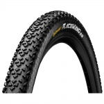 Continental Race King 2.0 27.5x2.00, 50-584 drutowa